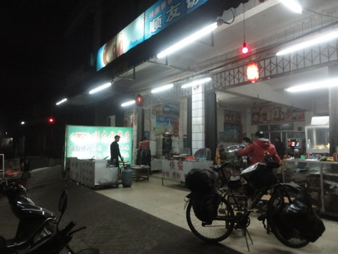DSC02091中国自転車旅行記