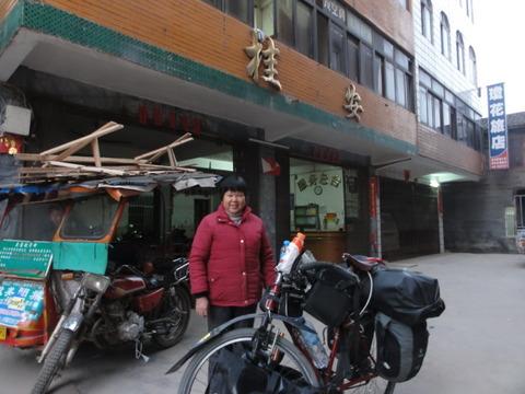 1219a中国自転車旅行