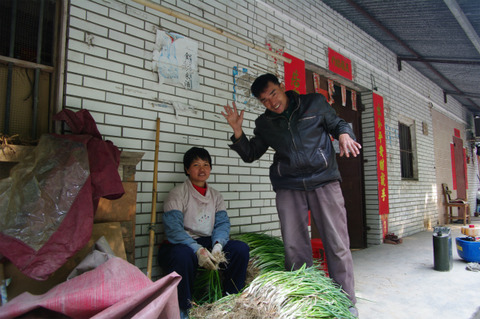 1213f中国自転車旅行記