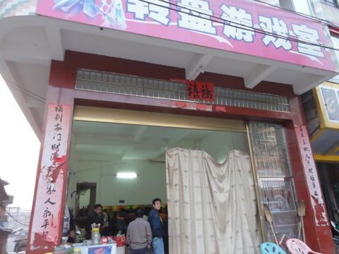 1218e中国自転車旅行記