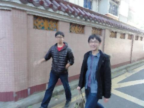 1210b-中国自転車旅行記