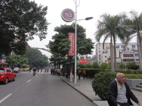1215e中国自転車旅行記