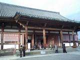 東寺食堂1