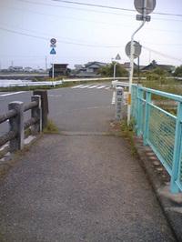 熊谷寺への遍路道にて 「橋を渡る」