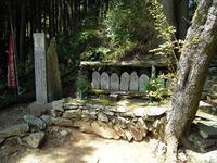星ガ森 石仏と石碑