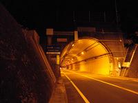 井の岬トンネル