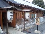 壬生寺釈迦堂