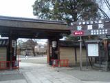 東寺御影堂1