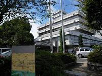 秩父市役所