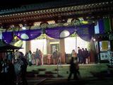 壬生寺節分会 本堂