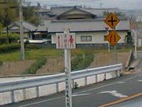 9番法輪寺へ 道しるべ1