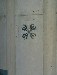 9番法輪寺へ 道しるべ3