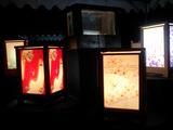 水絵行燈 2