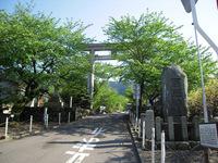石鎚神社 入口鳥居2