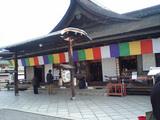 東寺御影堂2