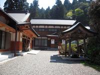 横峰寺 納経所付近の様子