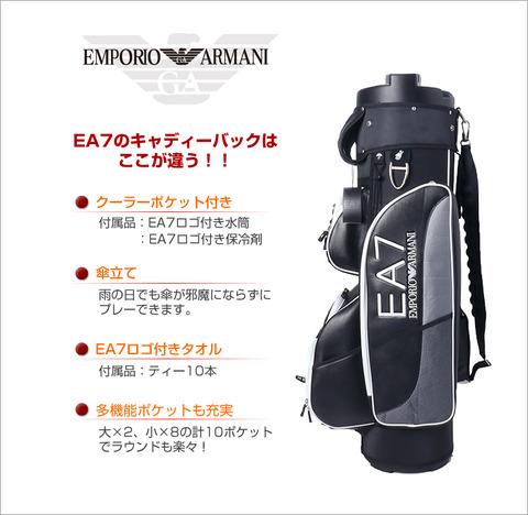 official photos 6ec5f 51a63 おしゃれゴルフ : アルマーニのゴルフバッグ