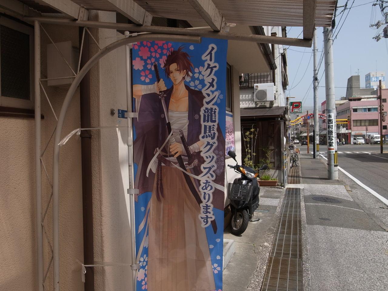自転車の 高松 自転車置き場 : たくあん旅行記 : 写真館5