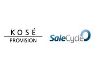 コーセー、「米肌」ECサイトにリマーケティングサービス導入