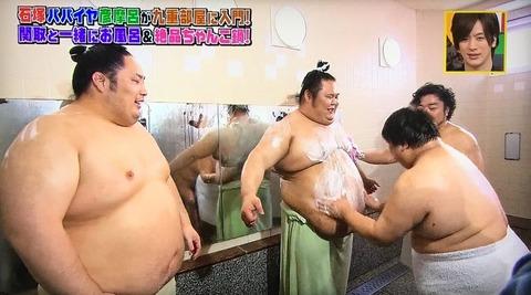 【画像】悲報…彦摩呂さんがマジでとんでもないことに2
