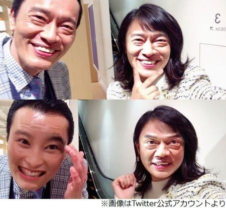 【画像】小島瑠璃子と遠藤憲一、顔交換しファン2