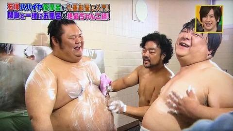 【画像】悲報…彦摩呂さんがマジでとんでもないことに3