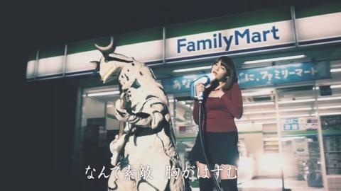 宇宙怪獣エレキングが篠崎愛に恋しちゃった・・・
