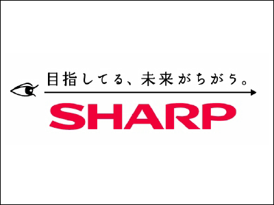 sharp_logo