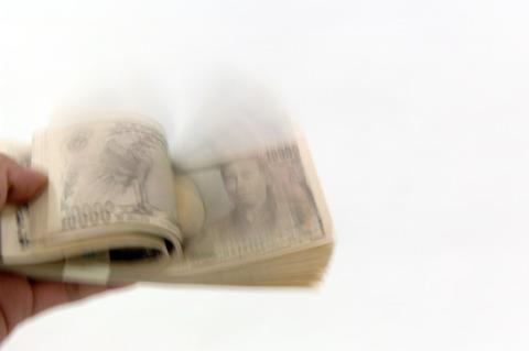 money-1024x680