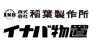 inaba_logo