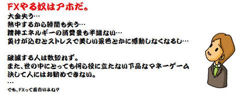 top-image