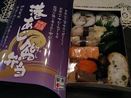 沼津の港あじ寿司弁当