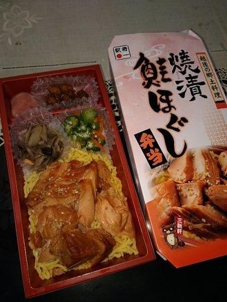新津の焼漬鮭ほぐし