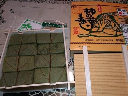 奈良吉野の柿の葉寿司