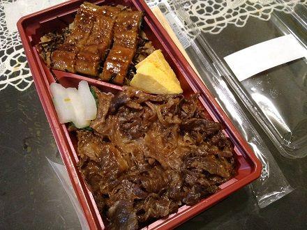 鹿児島の鰻牛丼
