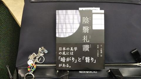 DSC_3623