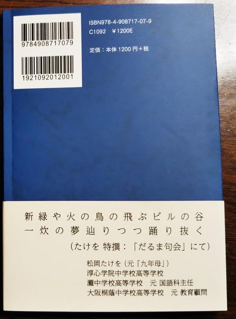 IMG_20200527_194845