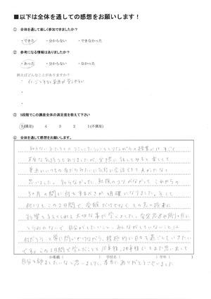 20151029132915_ページ_38