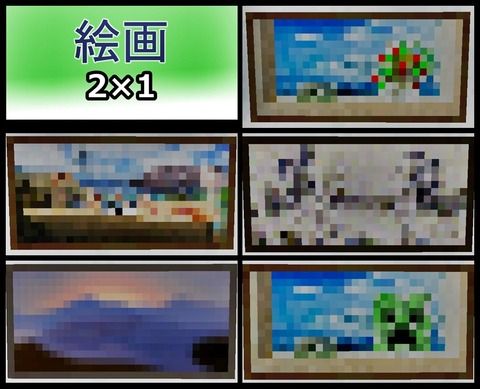 絵画21-tile