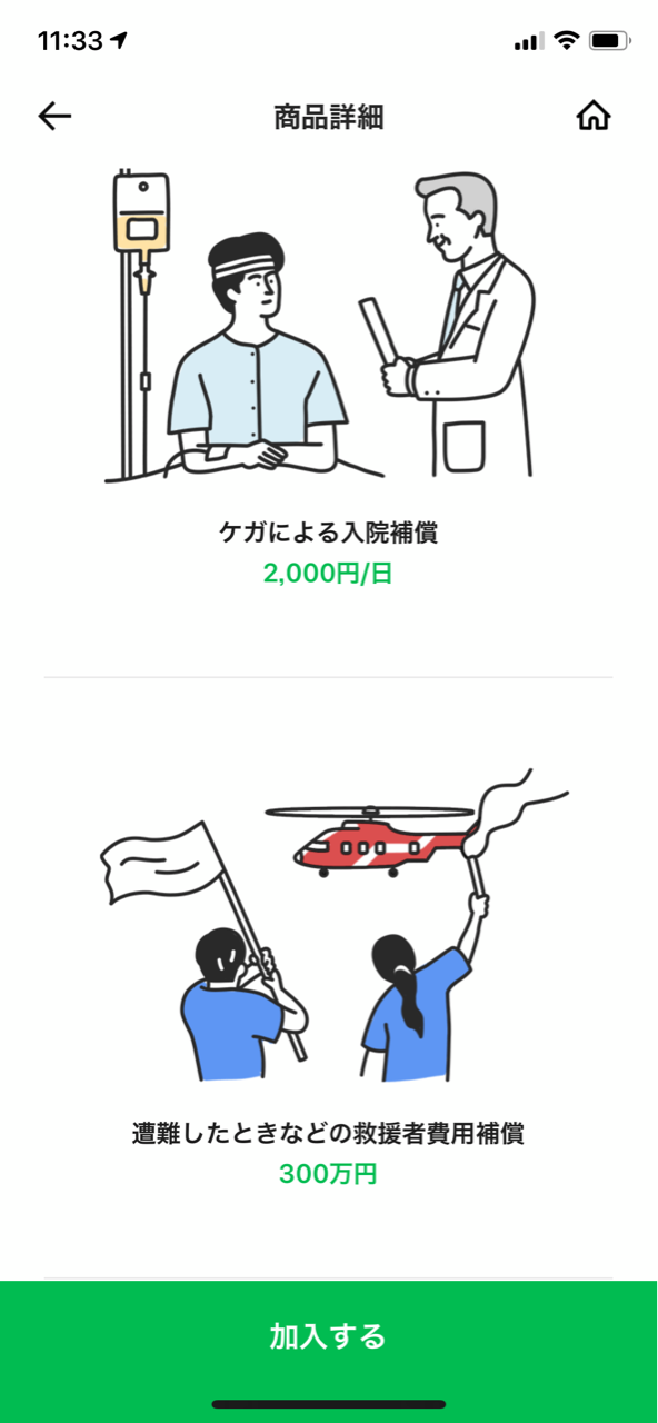IMG_0672