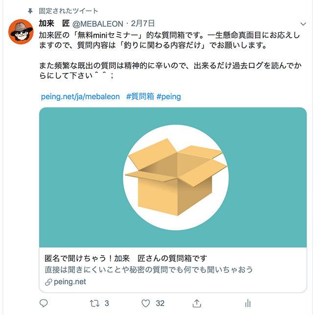 スクリーンショット 2019-07-27 16.20.42のコピー