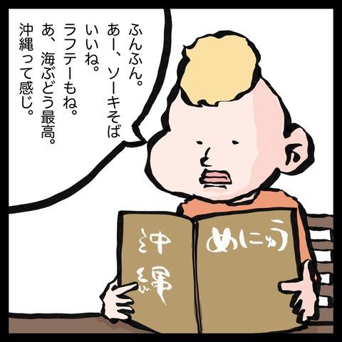 IMG_8267