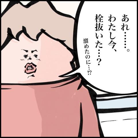 IMG_1453