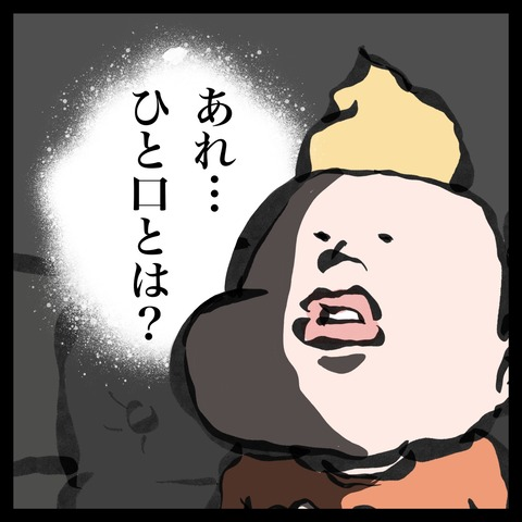 IMG_8433