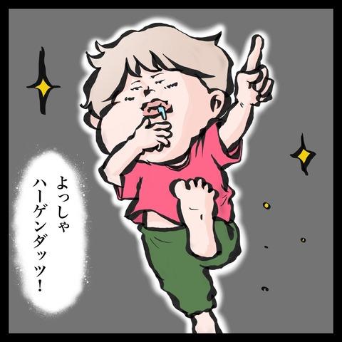 IMG_8430