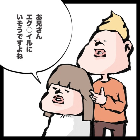 IMG_8564