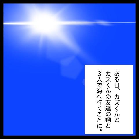 IMG_1479