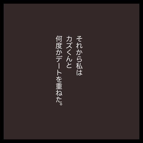 IMG_0685