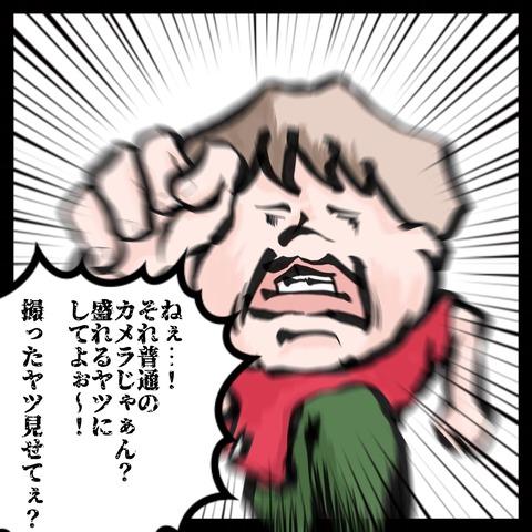 IMG_8715