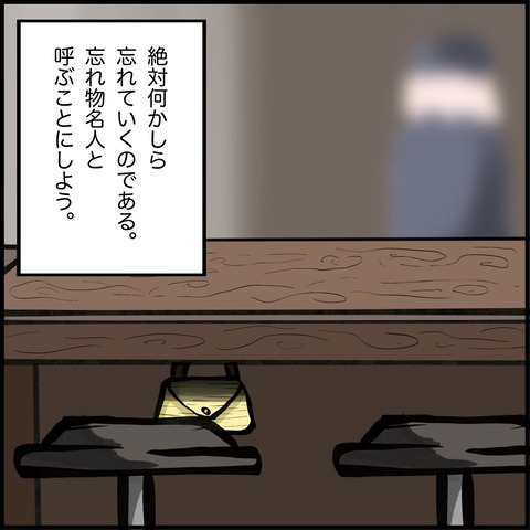 IMG_4049